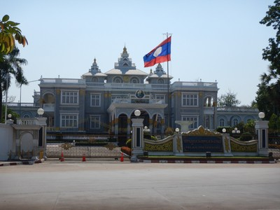 The Presidential Palace was originally built for the French colonial governor and also served as the residence of the royal family during the brief Laos monarchy reign; today it is used for ceremonies and official government meetings