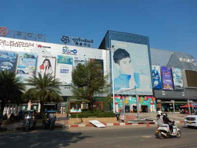 I ventured inside this modern mall to enjoy the air-conditioning and see what upscale Laotians could buy; there were lots of clothing stores, a Korean supermarket and even a Dairy Queen