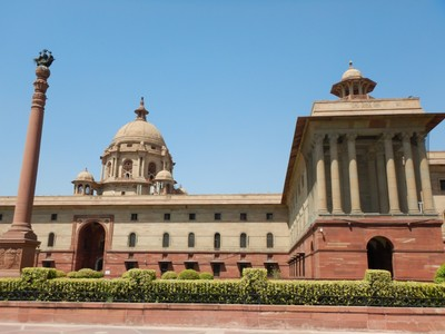 Raisina Hill houses India's most important government buildings which were constructed by the British in the 1910s after the capital was moved to Delhi from Calcutta; I suspect the British are glad to have left