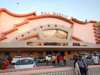 This theater in Jaipur is famous for showing the latest Bollywood movies; there are few tourists so locals would stare at us (some may have never seen white people before)