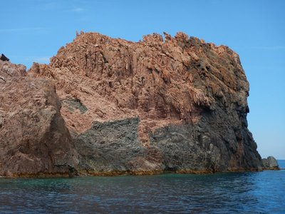 Throughout the region there were basalt intrusions that created a marbling within the rock; 86% o the island is considered mountainous