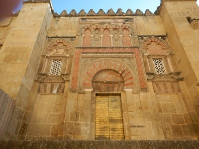 Puerta de San Estaban at the Mezquita; one of the world's greatest Islamic buildings