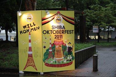 Oktoberfest in Tokyo!