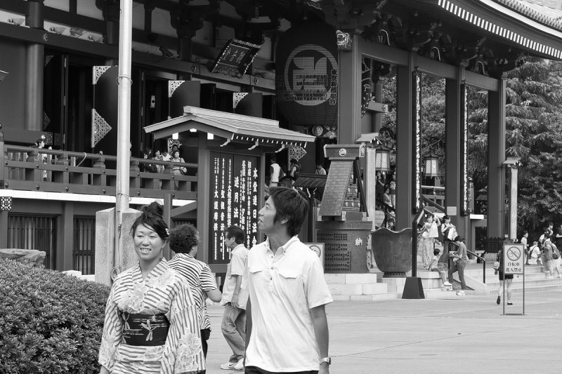 traditional-tokyo