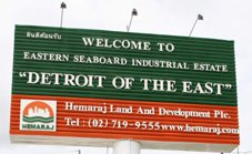 Detrot of the East