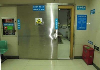 The Hospital's X-Ray room.
