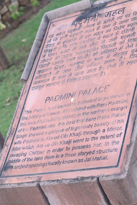 Chittorgarh - Padmini's gardens
