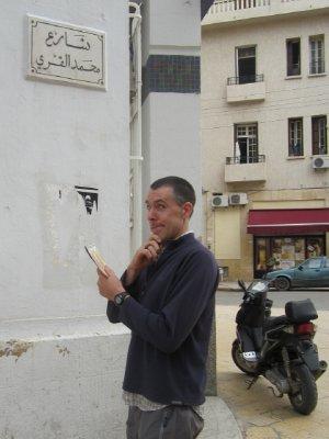 MoroccoFes_049__480x640_.jpg