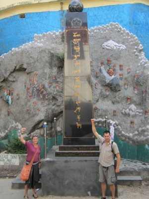 Tibet_Museum.jpg