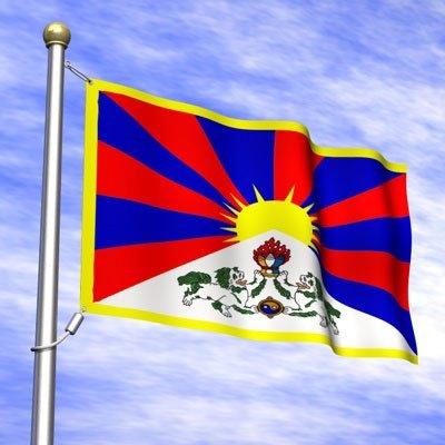 TibetanFlag.jpg