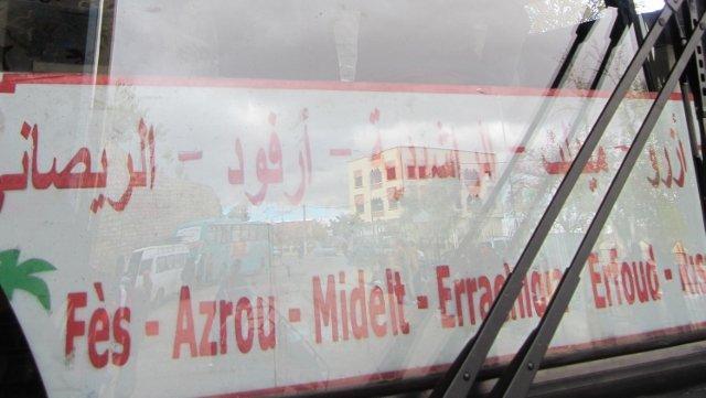 large_MoroccoErg..6__640x361_.jpg