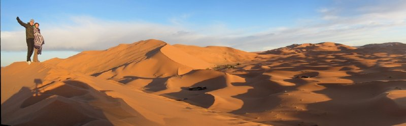 large_MoroccoErg..__1024x319_.jpg