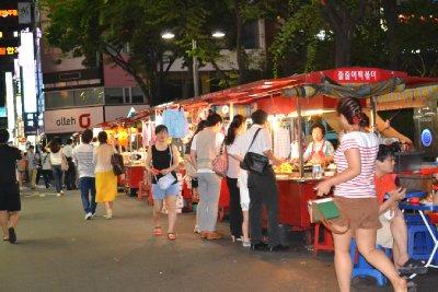 Street food in Busan
