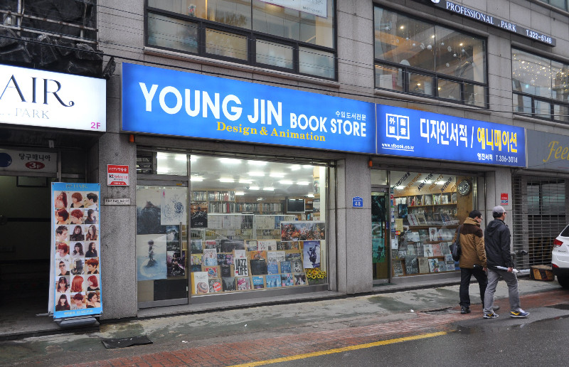 large_young-jin.jpg