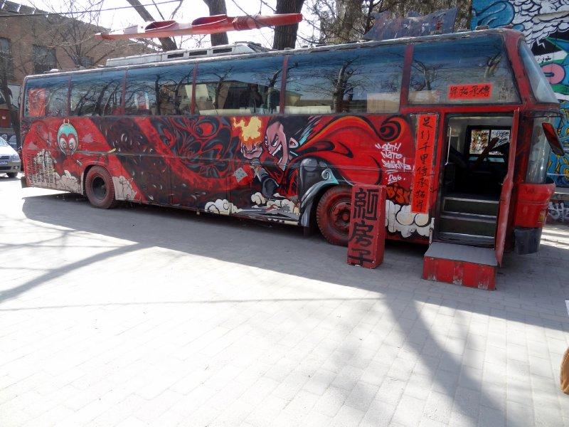 District 798 - Galerie d'art dans un bus