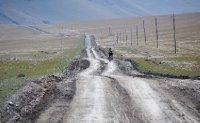 16_08_2012_An_undulating_stretch_of_road.jpg