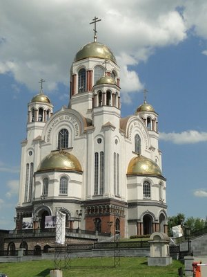 Romanov Cathedral assassination site of Tzar & Family
