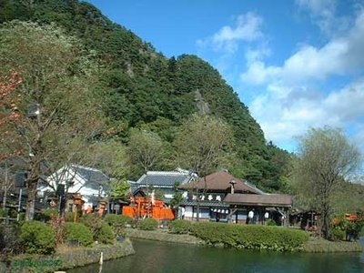 Edomura Park, Nikko