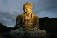 The Great Buddha, Kamakura
