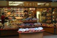Fan shop, Kyoto
