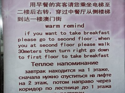 Breakfast_sign_1.jpg
