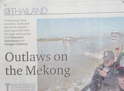 Mekong_1.jpg