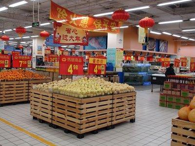 Walmart_2.jpg
