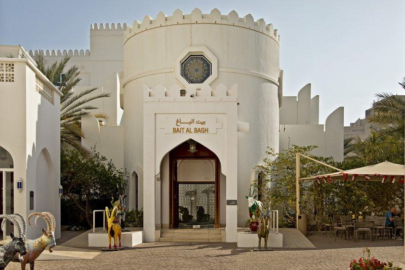 large_Bait_Al_Zubair_Museum_1.jpg