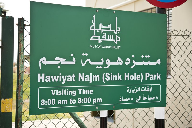 large_Hawiyat_Najm_Sink_Hole_1.jpg