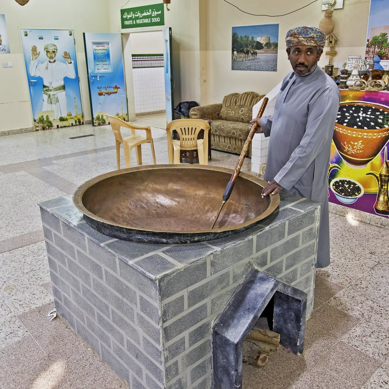 large_Nizwa_Mark..Halwa_Pan_1.jpg