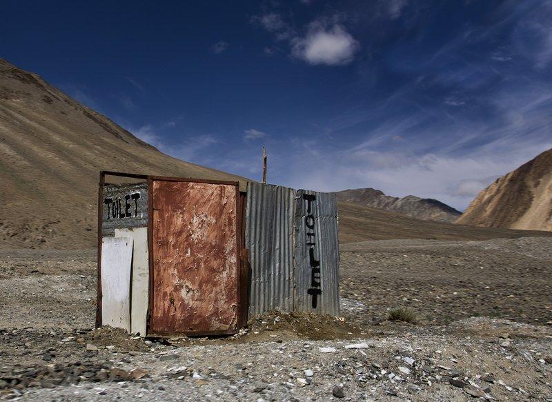 large_Public_Toilet.jpg