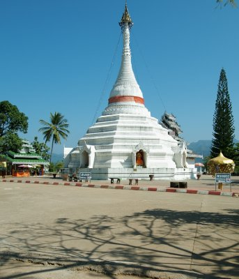 The Stupa at Wat Phra That