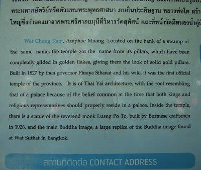 Buddha of Wat Chong Kam