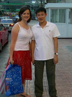 Angela_and_Wichan.jpg