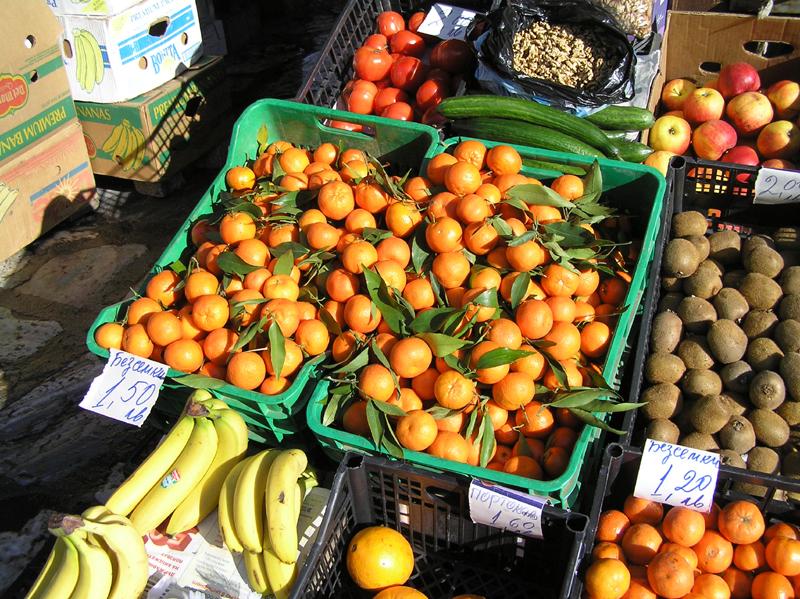 BULGARIA Bansko - market