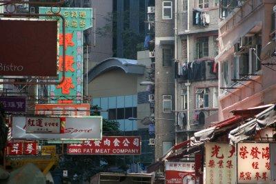 HK_slr_arc..renew_land2.jpg