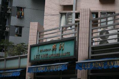 HK_slr_arc..renew_land8.jpg
