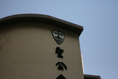 HK_slr_architecture_land1.jpg