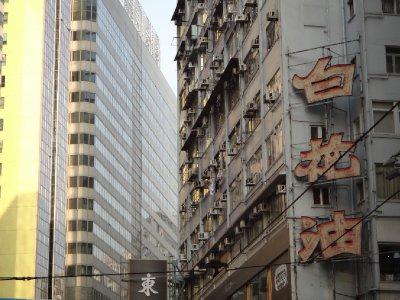 HK_sony_ar..renew_land1.jpg