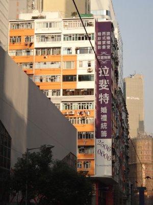 HK_sony_architecture2.jpg