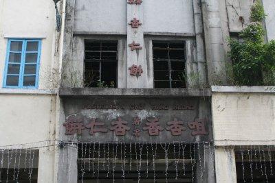 Macau_slr_architecture1.jpg