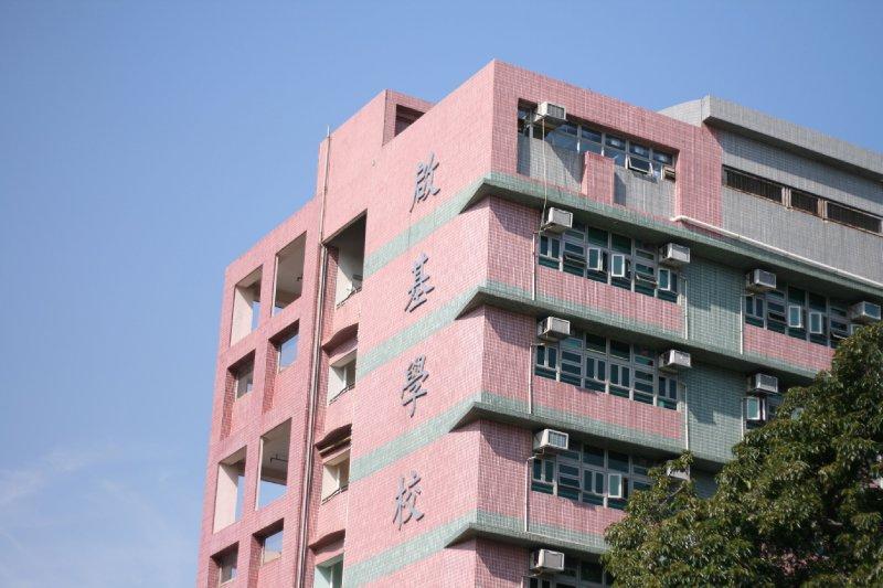 HK_slr_architecturenew_land9