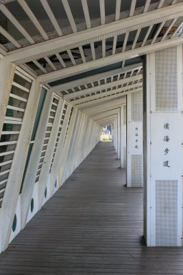 Kaohsiung_1_041.jpg