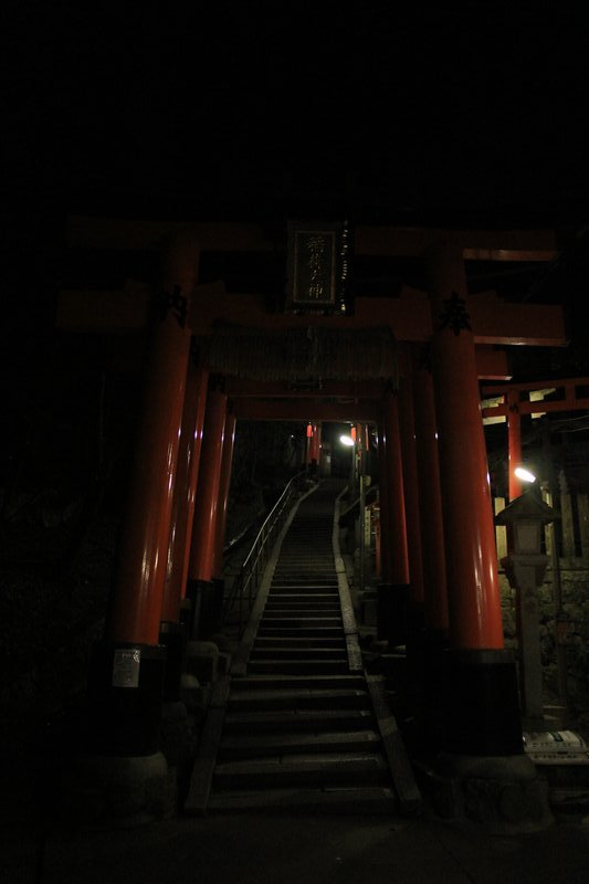 Inari temple stairs 2