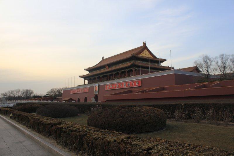 Tianamen 235