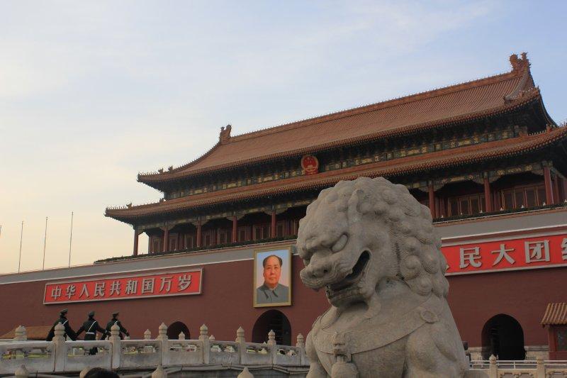 Tianamen 240