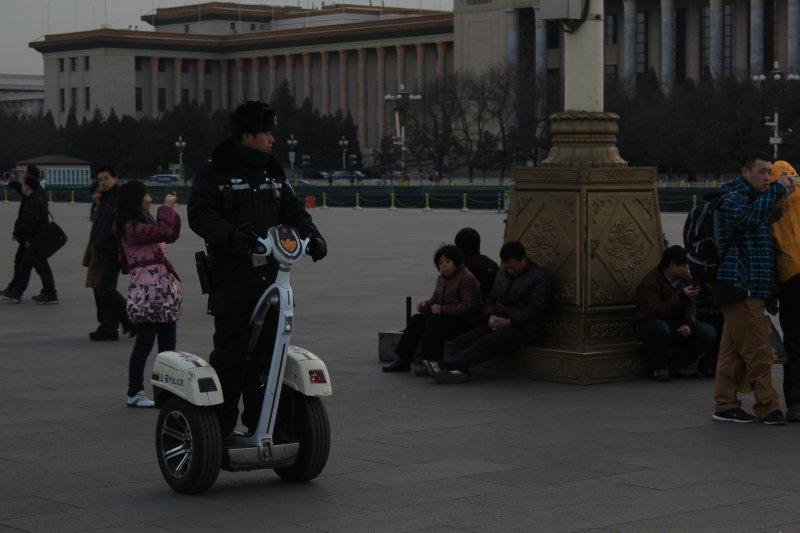 Tianamen 248