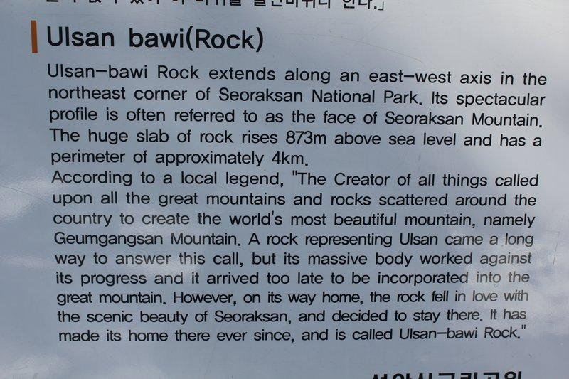 large_korea_mountain_088.jpg