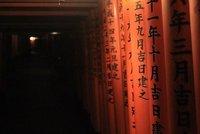 Pole writings