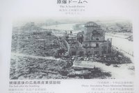 After A-Bomb